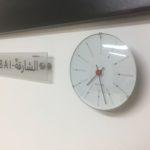 Arne Jacobsen Banker´s Clock